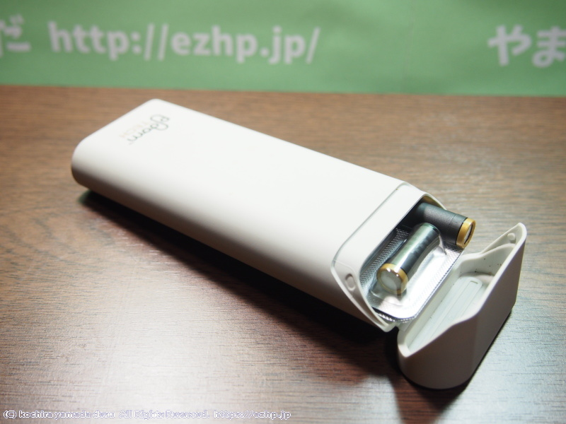 プルームテック互換バッテリー4種類のレビュー・PloomTECH
